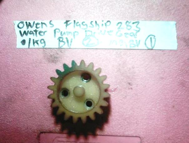 Flagship 185 225 water pump gear