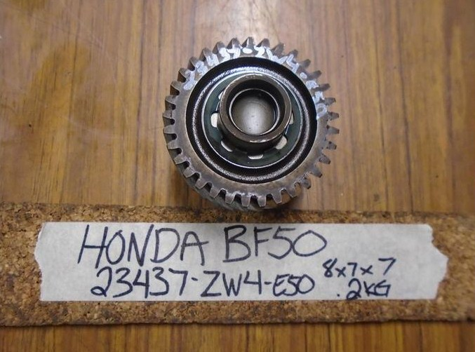 Honda Primary driven gear 23437-ZV5-000.