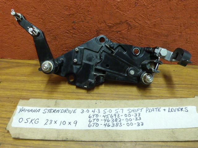 Yamaha-Sterndrive-3.0-4.3-Shift-Interrupt-6T0-45693-00-33.jpg