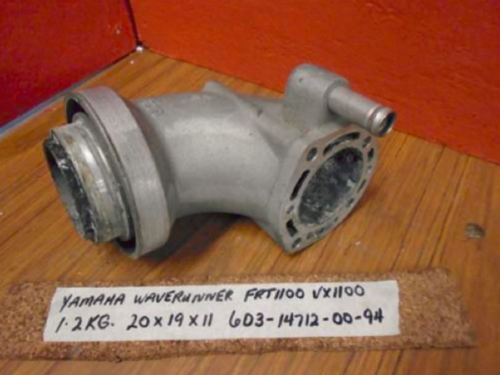 Yamaha ring joint 6D3-14712-00-94