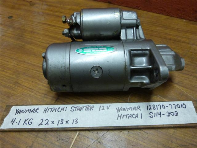 Chrysler marine inboard used boat parts for Yanmar 2gm20 starter motor